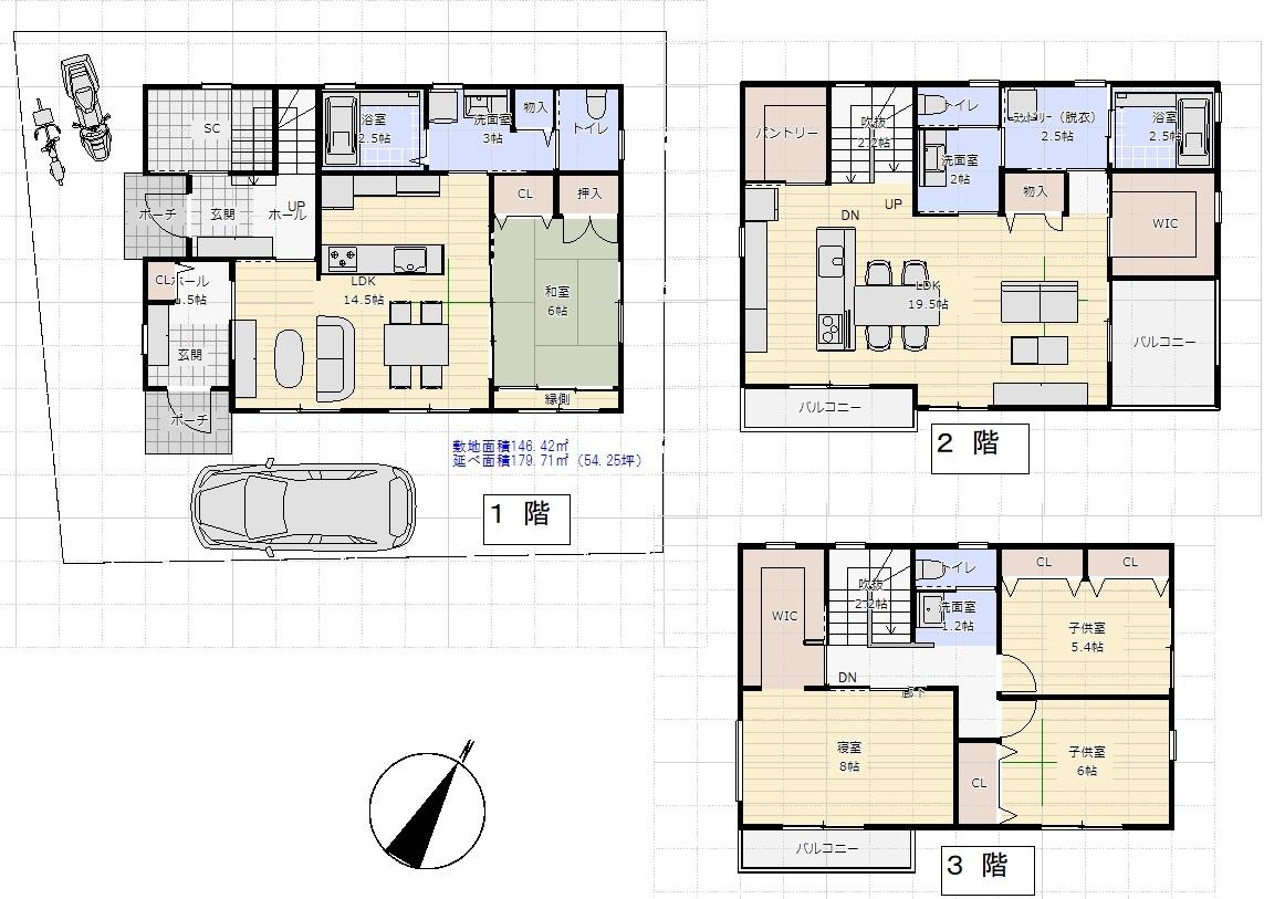 2世帯住宅間取りプラン例(3階建て)