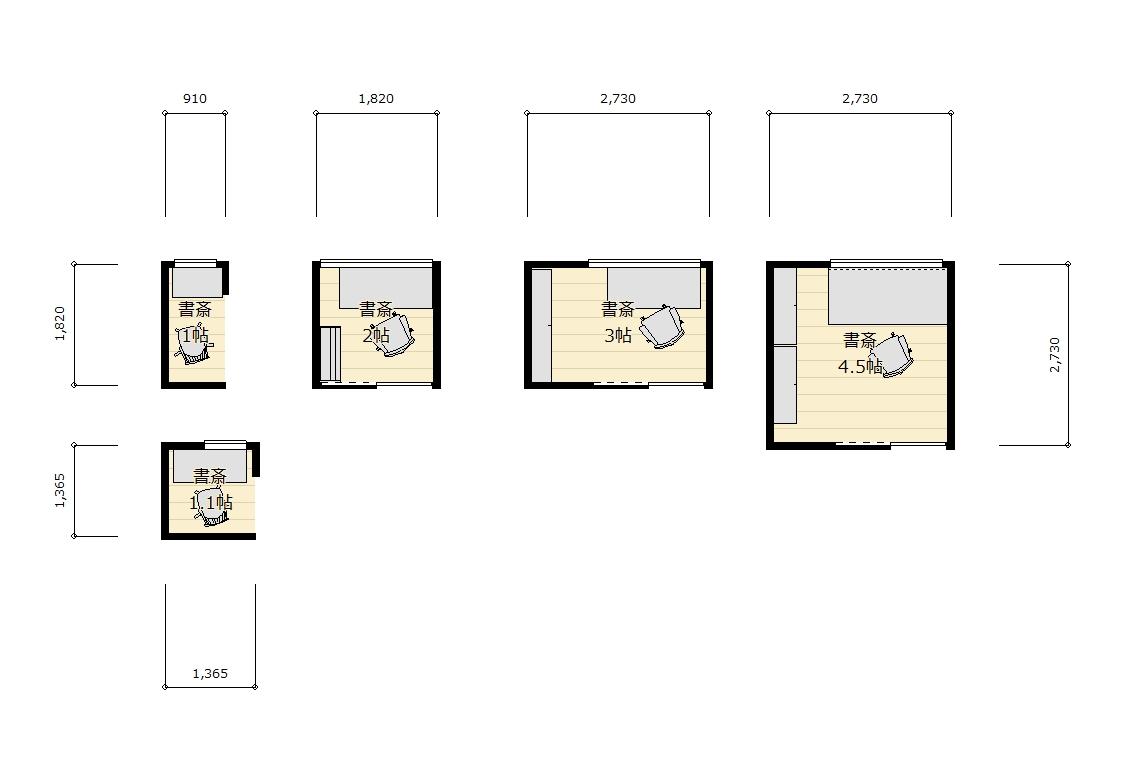 書斎の大きさのサンプル
